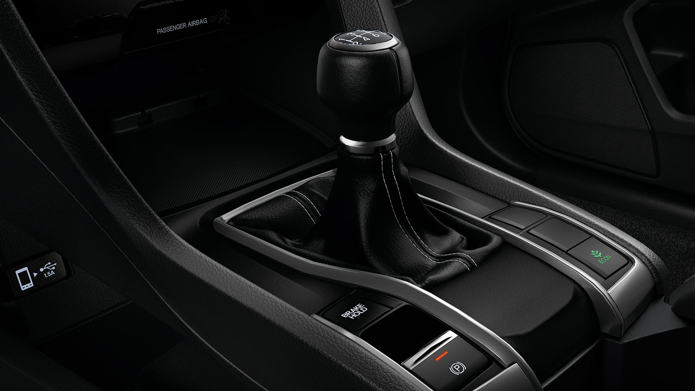 The public and broadcasting manual transmission